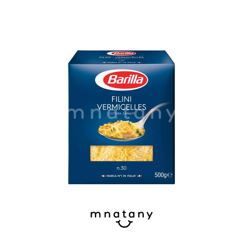 Barilla Filini Vermicelles-n.30