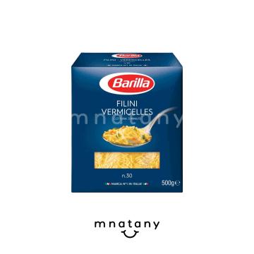 Վերմիշել-N.30 Barilla Filini