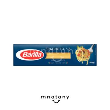 Սպագետտի-N.5 Barilla