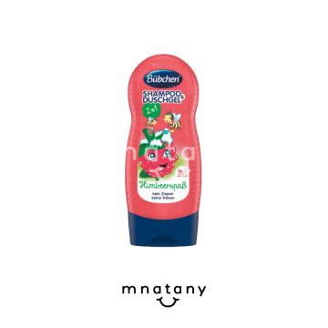 Bübchen Raspberry 230ml
