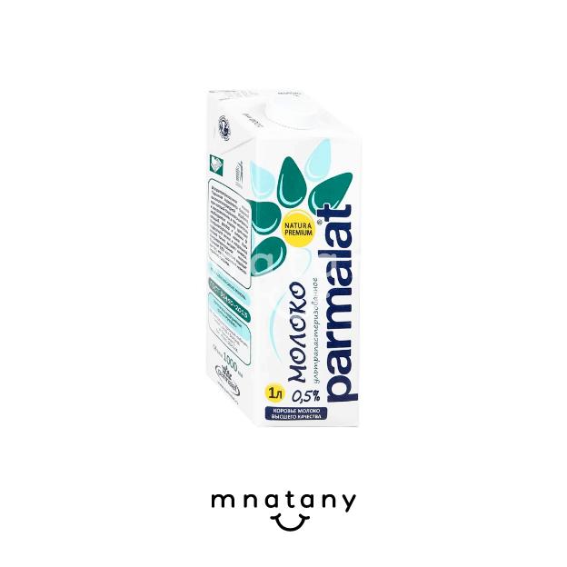 Parmalat Milk 0.5% 1l
