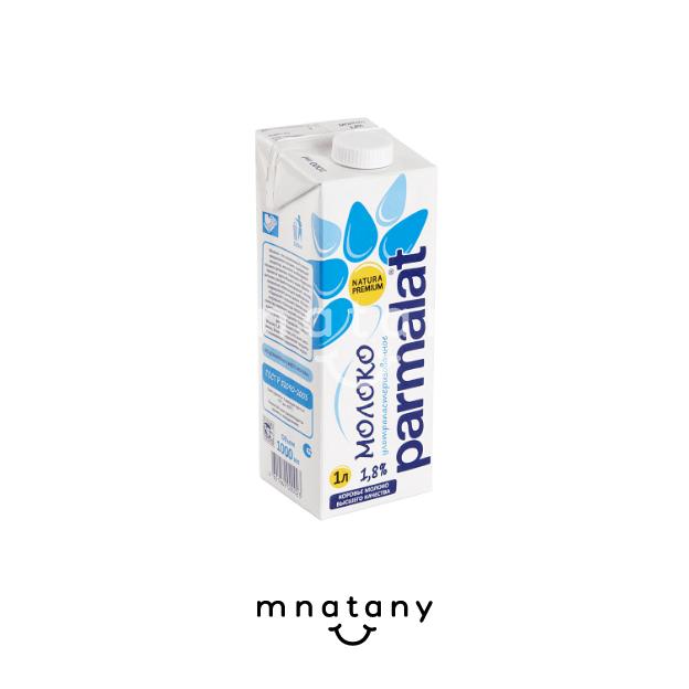 Parmalat Milk 1.8% 1l