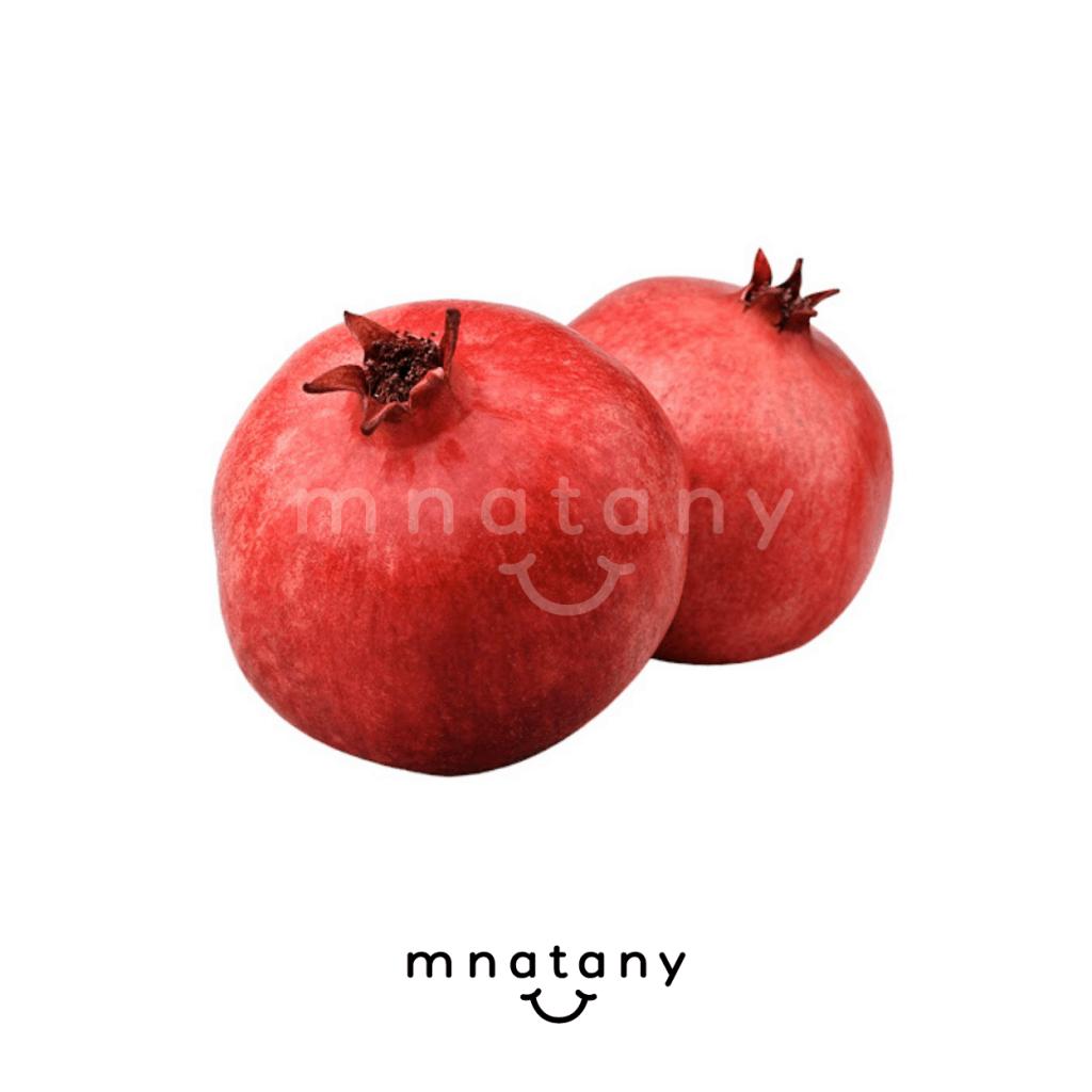Pomegranate Meghri