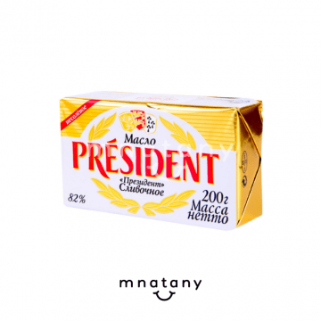 Կարագ President 82% 200Գ