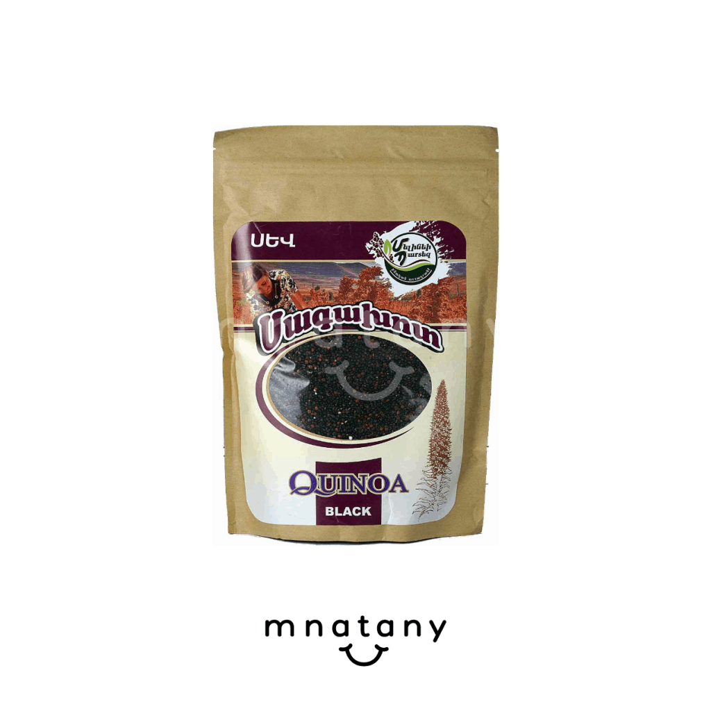 Quinoa Black (350g)