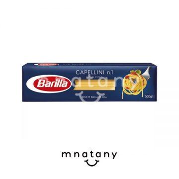 Սպագետտի Barilla Capellini-N.1