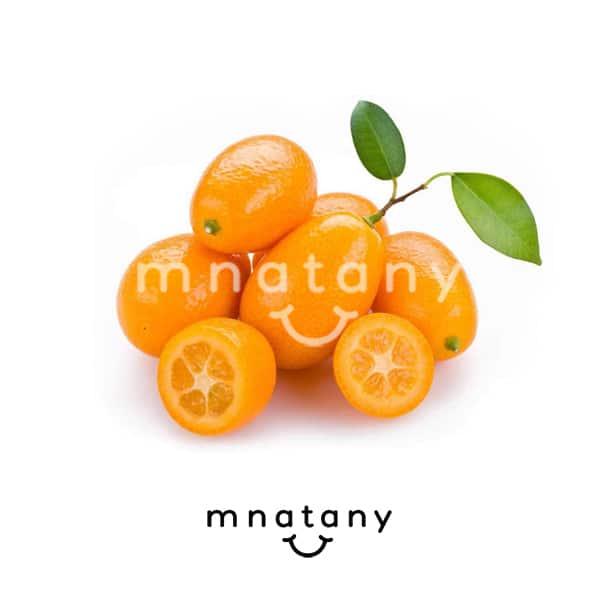 Cimquat