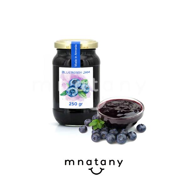 Blueberry Jam (250g)
